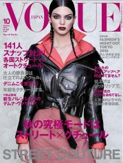 Japan October vogue issue